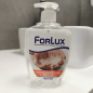 Forlux - Łagodne mydło 500 ml