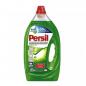 Persil Professional Universal - Żel na 100 prań 5L